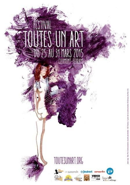 Une soirée Art Vidéo au showroom Les Dilettantes