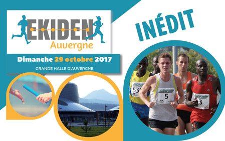 Ekiden Auvergne, le marathon venu du Japon !